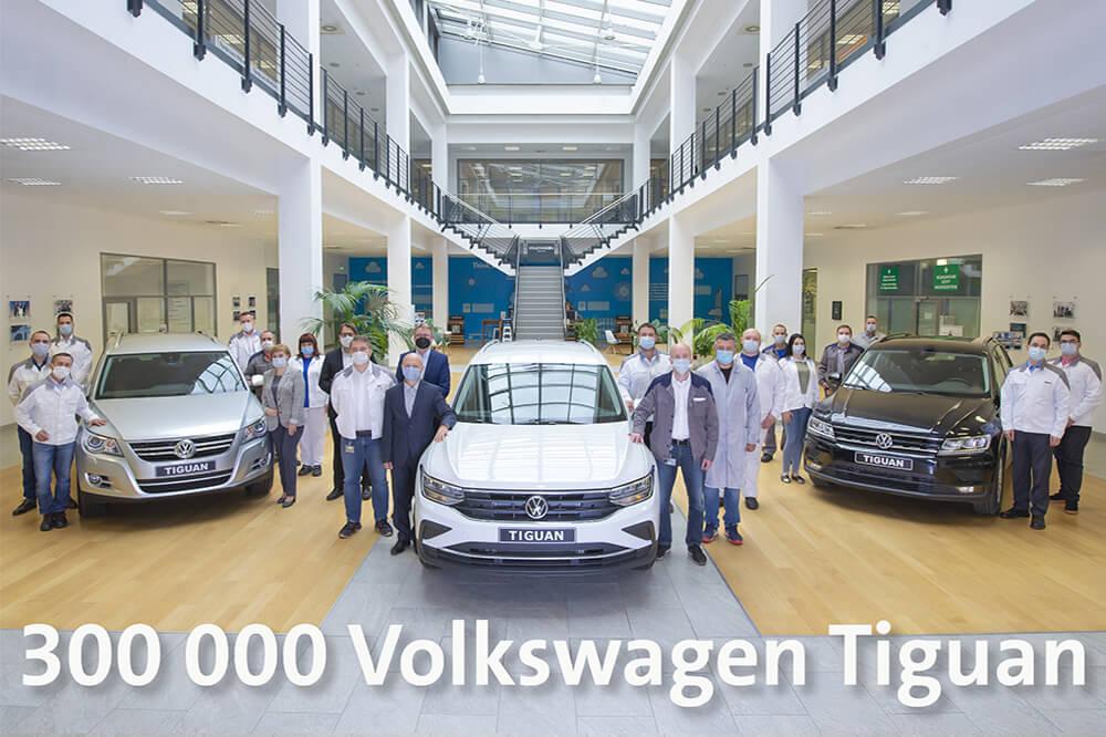 300 000 Volkswagen Tiguan произведено в России